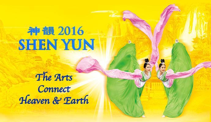 Shen Yun 2016: One Night, 5000 Years